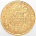 Premier Empire (1804-1814). 20 Francs or AN 12 A Paris....